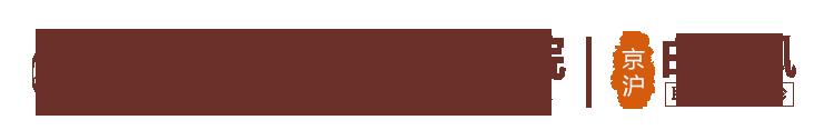 温州中研白癜风logo